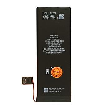 باتری اورجینال اپل آیفون SE