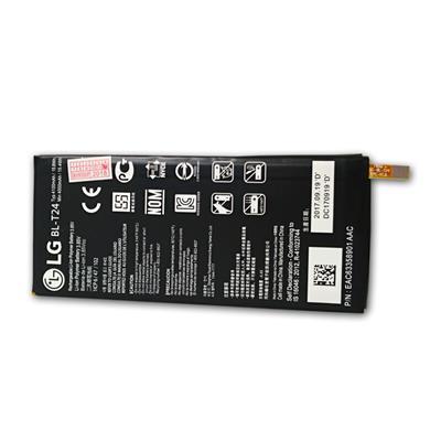 باتری اورجینال ال جی Xpower