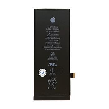 باتری اورجینال اپل آیفون 8