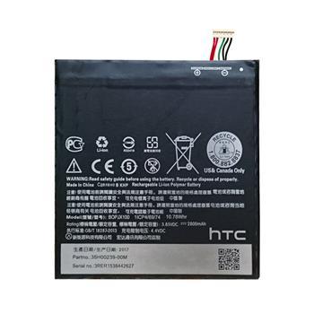 باتری اورجینال اچ تی سی One E9