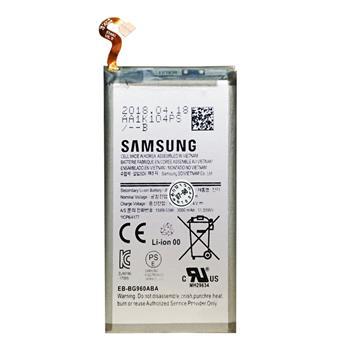 باتری اورجینال سامسونگ گلکسی S9