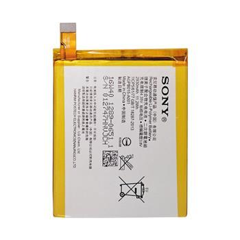 باتری اورجینال سونی اکسپریا C5