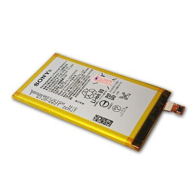 باتری اورجینال سونی اکسپریا XA Ultra
