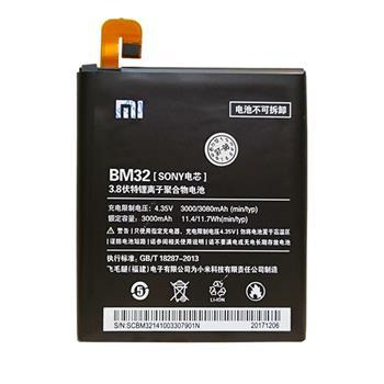 باتری اورجینال شیائومی Mi 4