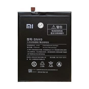 باتری اورجینال شیائومی Mi Max