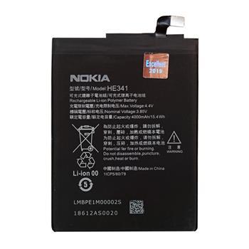 باتری اورجینال نوکیا مدل HE341