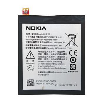 باتری اورجینال نوکیا 5