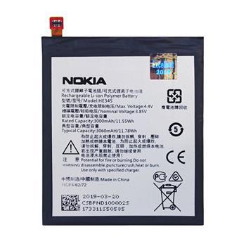 باتری اورجینال نوکیا HE345