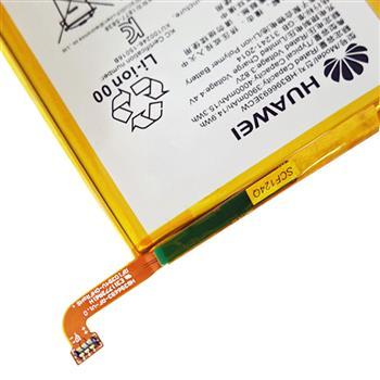 باتری اورجینال هواوی Mate 8