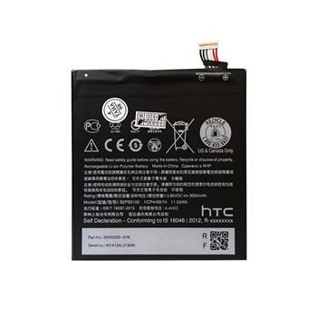 باتری اورجینال HTC Desire 10 Pro