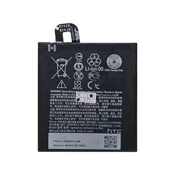 باتری اورجینال HTC U Play