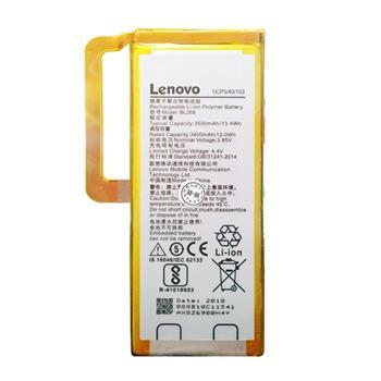 باتری اورجینال Lenovo مدل ZUK Z2