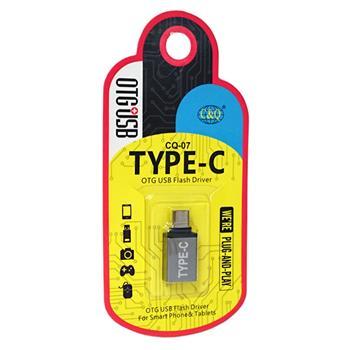 مبدل OTG USB Type-C مدل CQ-07