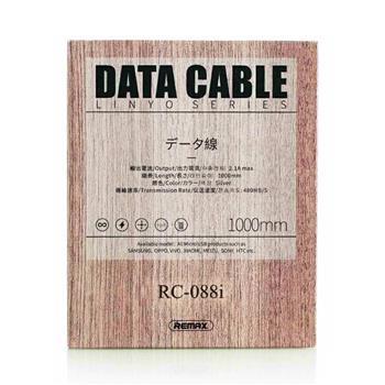 کابل تبدیل USB به لایتنینگ ریمکس مدل RC-088i