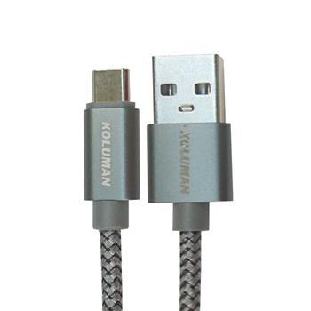 کابل USB به USB-C برند Koluman مدل KD-19