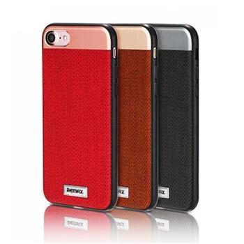 کاور ریمکس سری MINS گوشی موبایل آیفون 7 پلاس