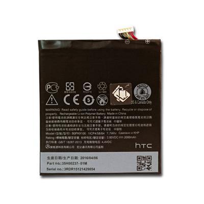 باتری اورجینال HTC Desire 626