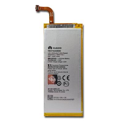 باتری اورجینال Huawei Ascend P6