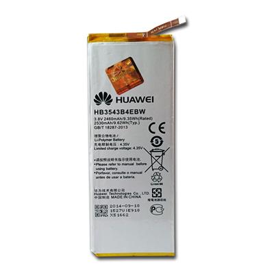 باتری اورجینال Huawei Ascend P7