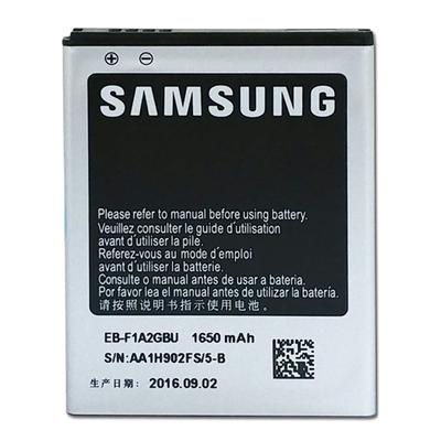 باتری اورجینال Samsung I9100 Galaxy S2