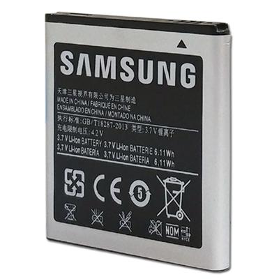 باتری اورجینال Samsung I9000 Galaxy S