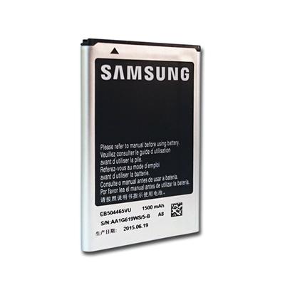 باتری اورجینال Samsung M210S Wave 2