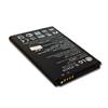 LG K10 Original Battery 2300mAh