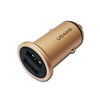 شارژر-فندکی-USAMS-US-CC016-2-USB-car-charger-adapter